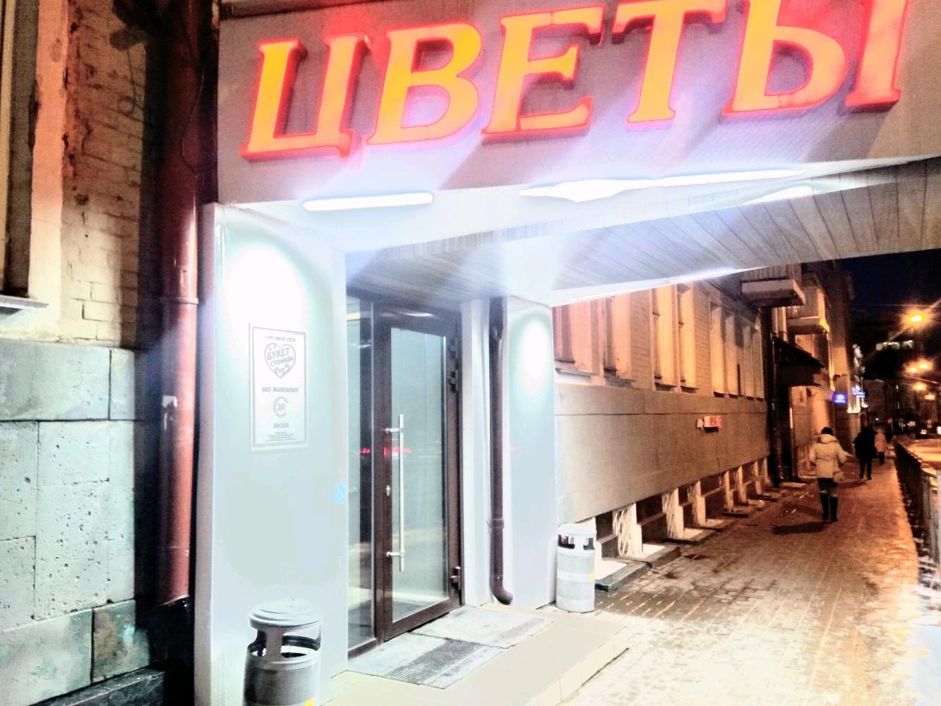 Казань букет столицы на пушкина, цветы оптом