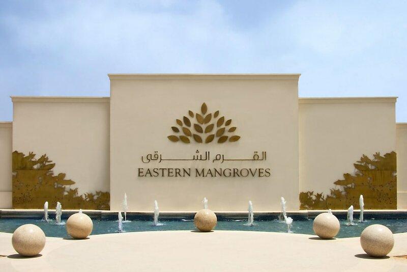 Anantara Eastern Mangroves Abu Dhabi