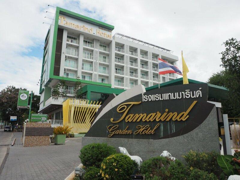 Tamarind Garden