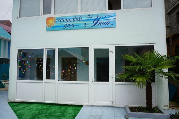 Uyut Guest House