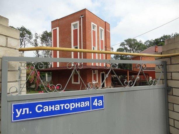 Guest House at Sanatornaya 4a