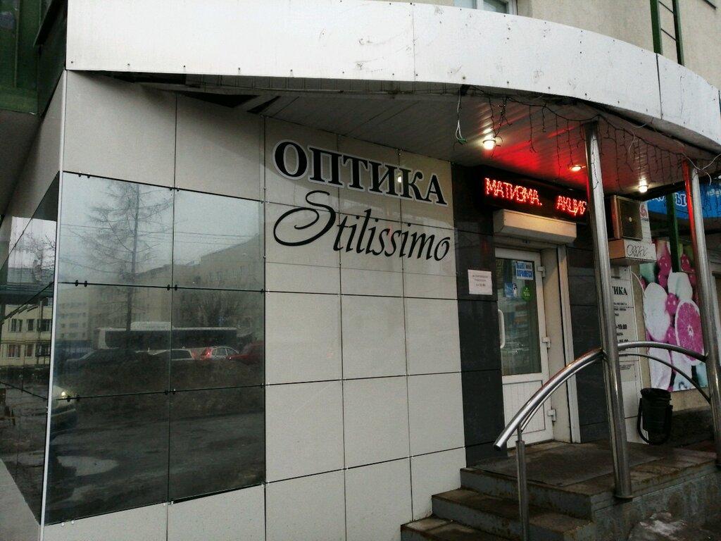 opticial store — Salon optiki Bikom plyus — Penza, photo 1