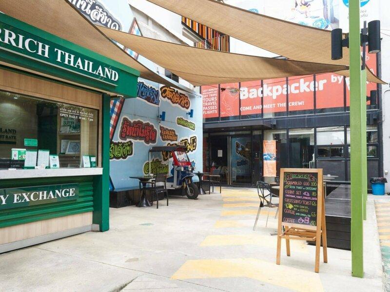 Lub d Bangkok - Siam Square
