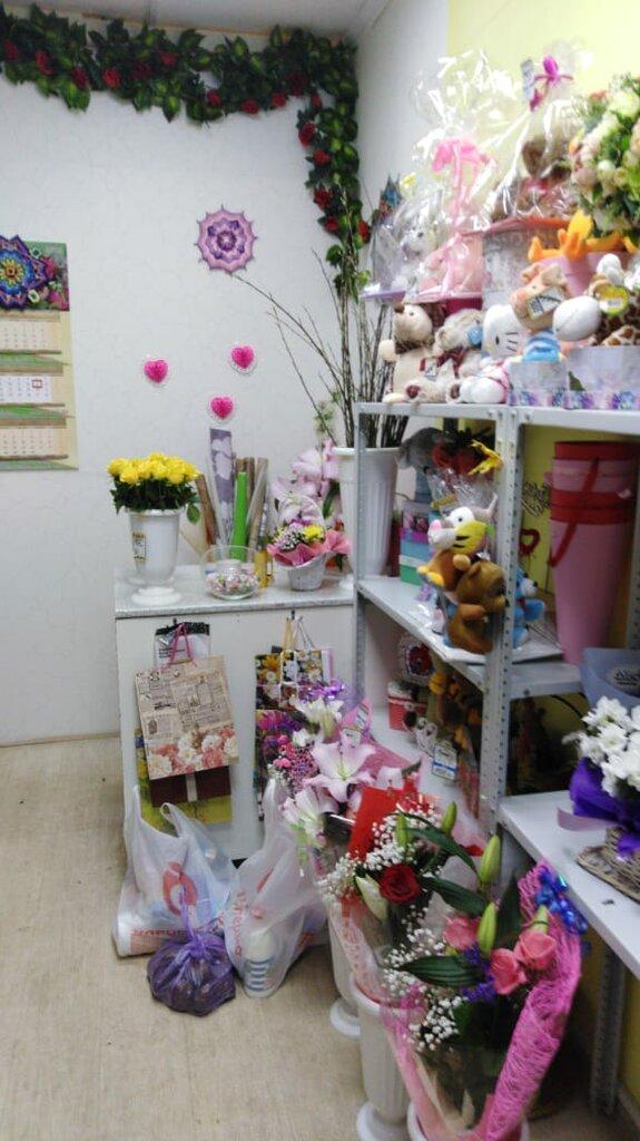 Цветы в подольске недорого оптом