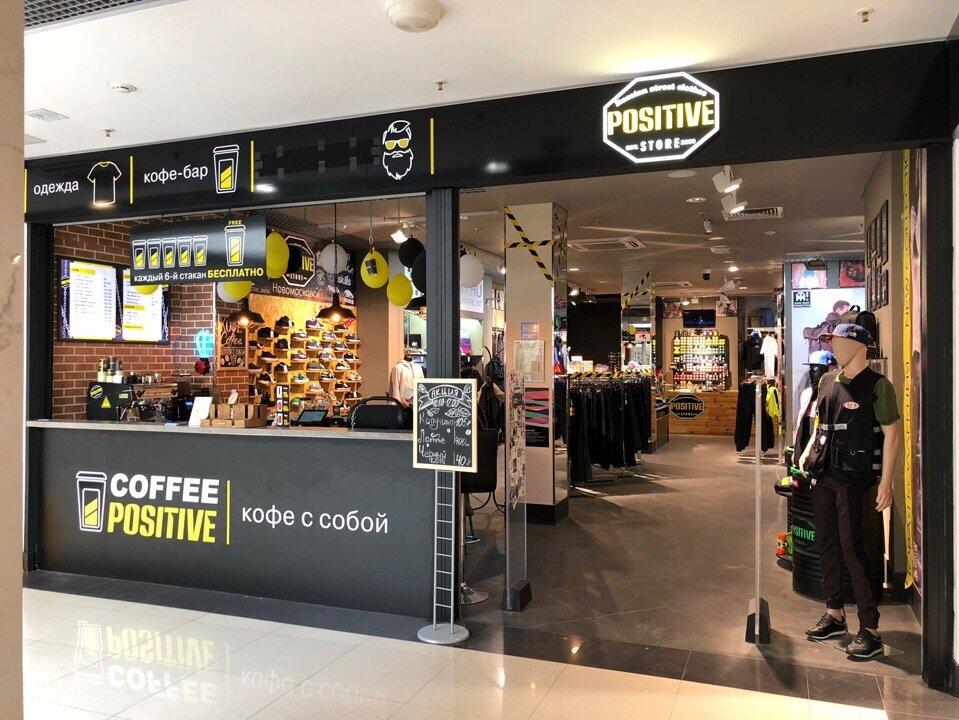 6759afdb5a2a7 Positive Store - магазин одежды, Новомосковск — отзывы и фото ...