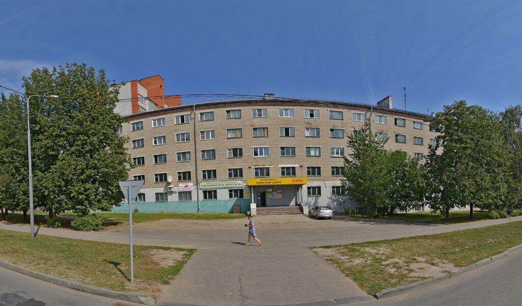 Панорама продажа и аренда коммерческой недвижимости — Офисный центр — Чебоксары, фото №1