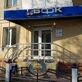 БФК, Ремонт окон и балконов в Ленинском районе