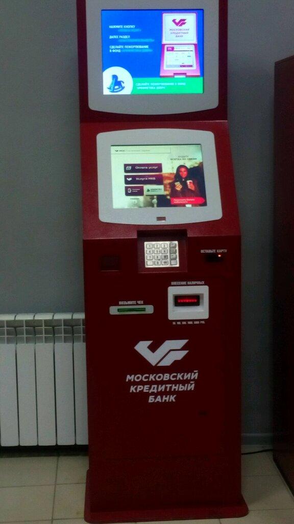 московский кредит банк воронежуралсиб бизнес онлайн банк вход в личный кабинет вход
