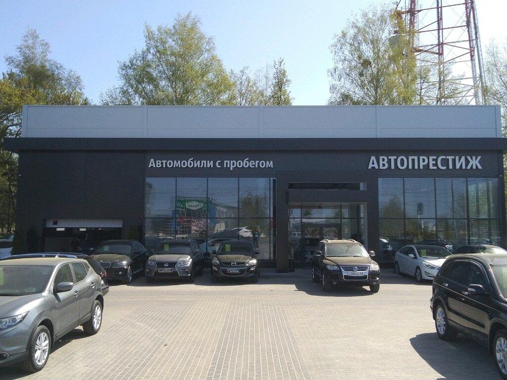 Автосалон автопрестиж отзывы москва москва лучший автосалон