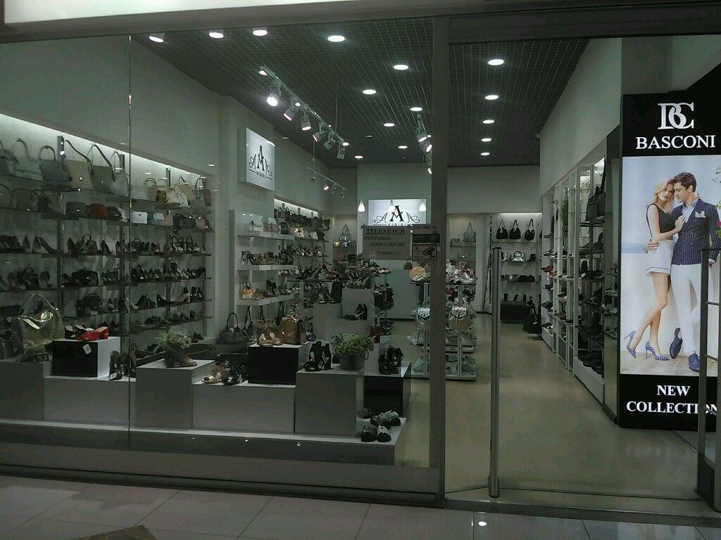 Магазин Обуви Севастополь