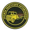 Эвакуатор, автосервис 24 часа, Заказ эвакуаторов в Тульской области