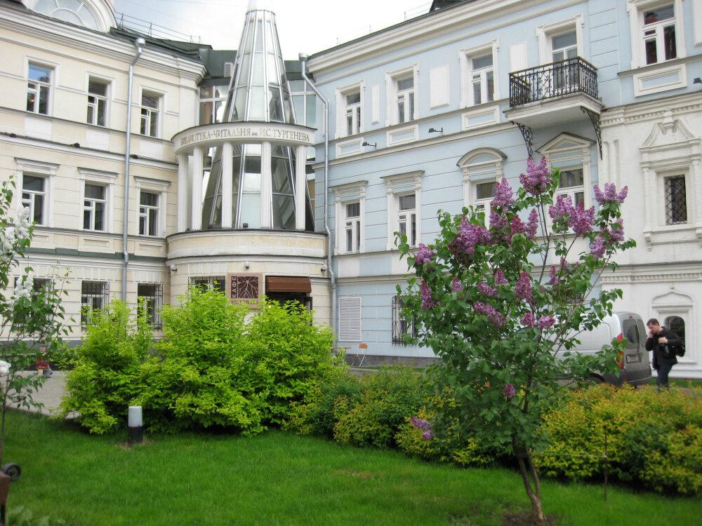 библиотека — Библиотека-читальня им. И. С. Тургенева — Москва, фото №9