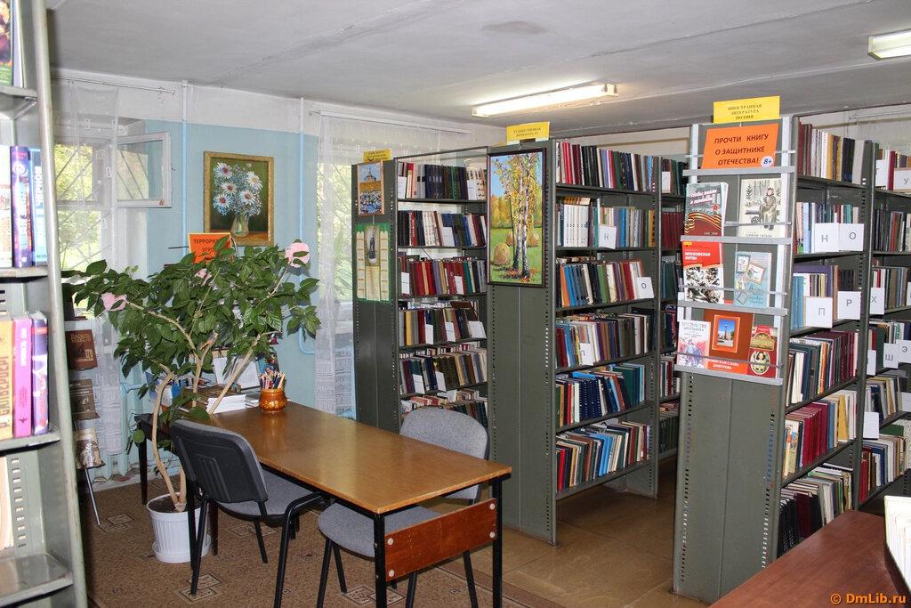 Библиотека в селе с картинками