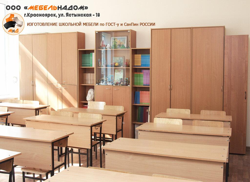 детская мебель — Мебельнадом — Красноярск, фото №4