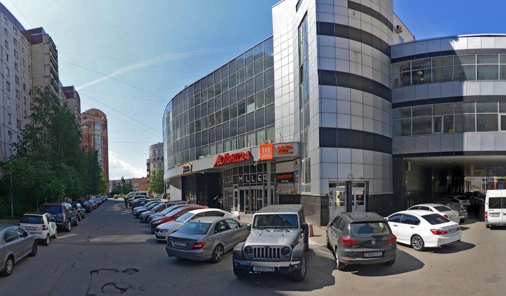 Панорама аптека — Радуга — Санкт-Петербург, фото №1