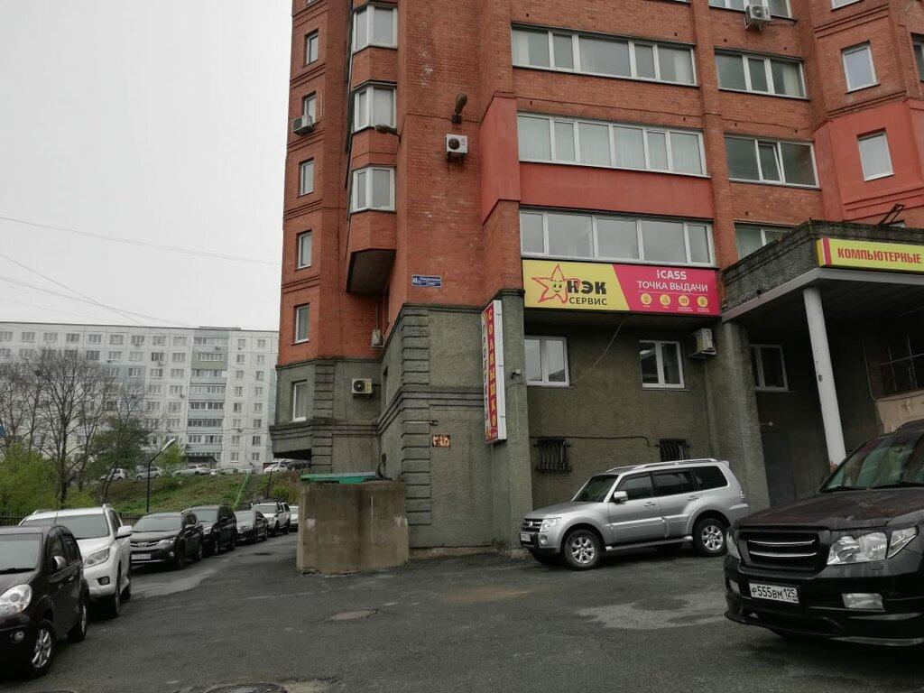 кассовые аппараты и расходные материалы — ICass — Владивосток, фото №2