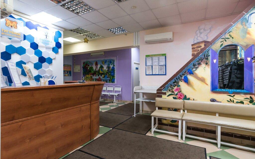 медцентр, клиника — Медицинский центр Тигренок — Москва, фото №9