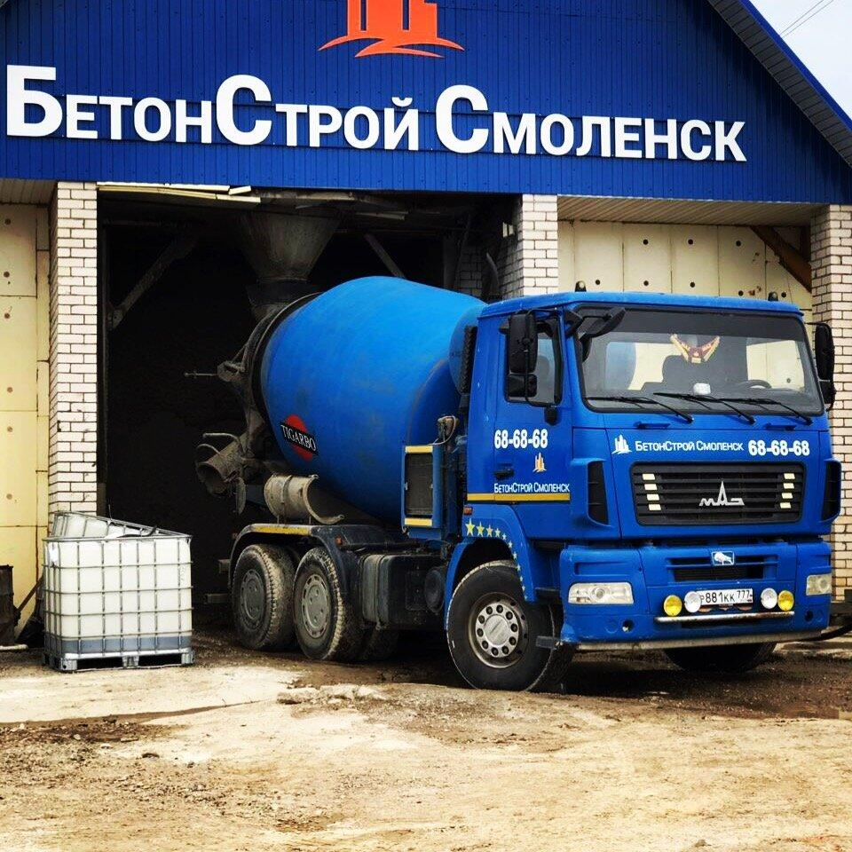 бетон смоленск