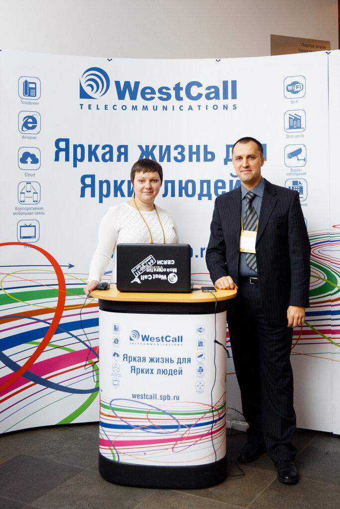 интернет-провайдер — ВестКолл Бизнес — Санкт-Петербург, фото №1