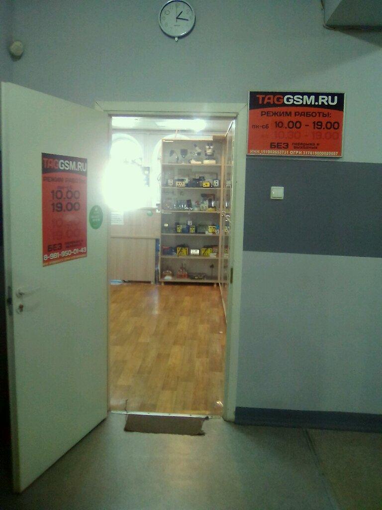 товары для мобильных телефонов — Taggsm.ru — Санкт-Петербург, фото №6
