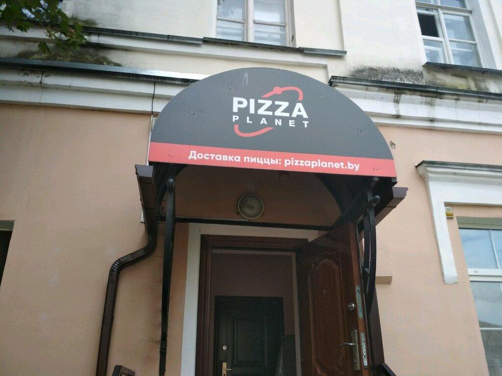 пиццерия — Pizza Planet — Витебск, фото №1