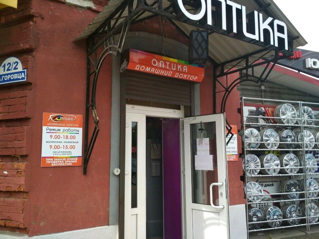 салон оптики — Домашний доктор — Витебск, фото №2
