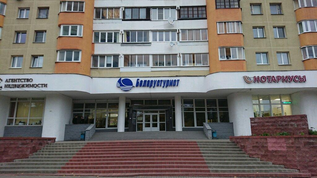 бизнес-центр — На Танка — Минск, фото №1
