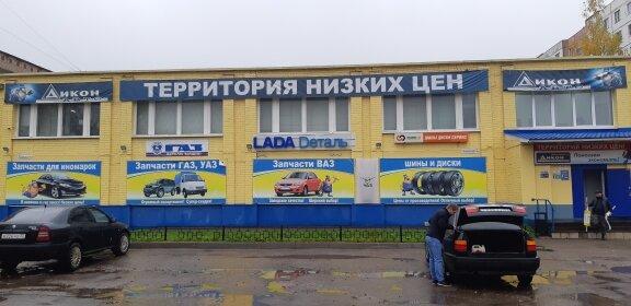 Деньги за рекламу на авто иваново автосалон газель в москве официальный