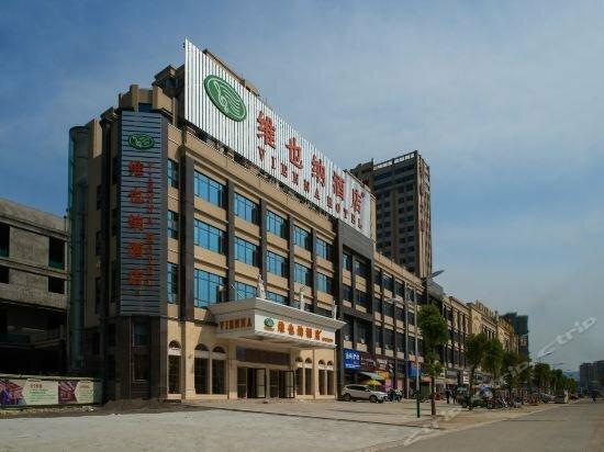 Vienna Hotel Fujian Xiapu