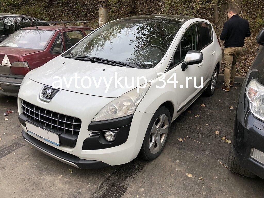 Автоломбард в волгограде выкуп авто реально хорошие автосалоны в москве