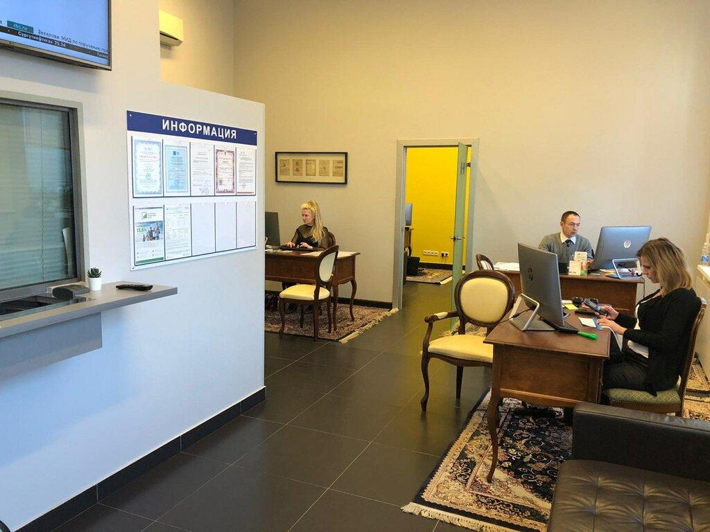 потребительская кооперация — Московский Финансовый центр — Москва, фото №2