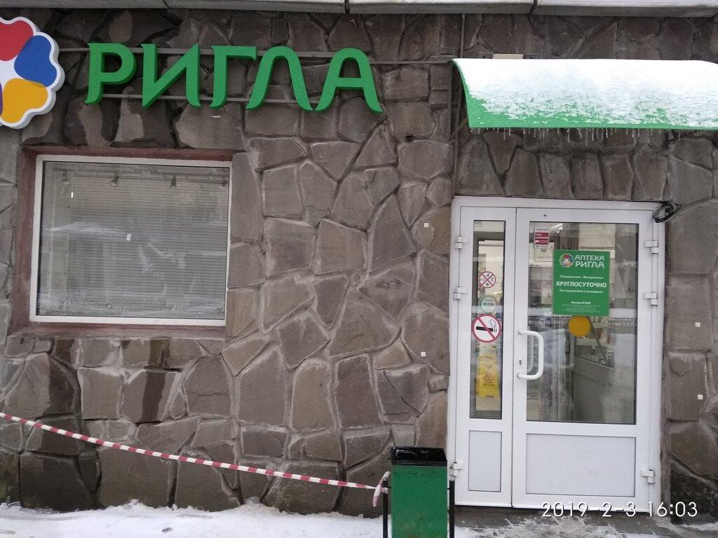 pharmacy — Rigla — Shelkovo, photo 2