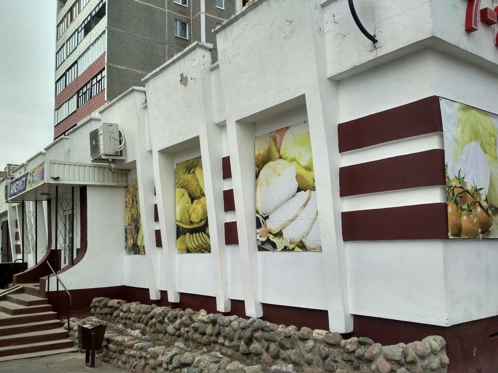 магазин продуктов — Аметист — Мозырь, фото №1