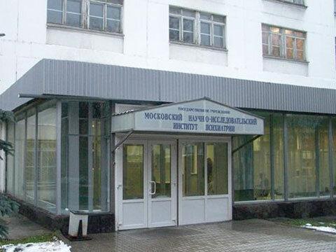 Медицинский исследовательский центр психиатрии и наркологии наркологическая клиника вдохновение москва