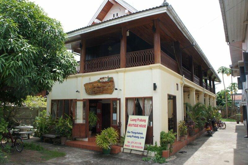 Luang Prabang Boutique House