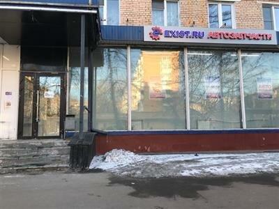 интернет-магазин — Exist.ru — Москва, фото №1