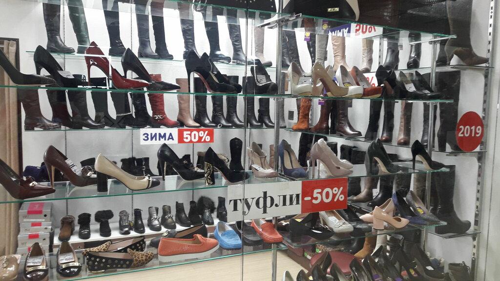 ed758b0d1 Обувной центр - магазин обуви, метро Автозаводская, Москва — отзывы ...