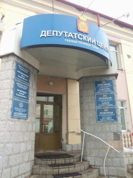Профсоюз юристов россии