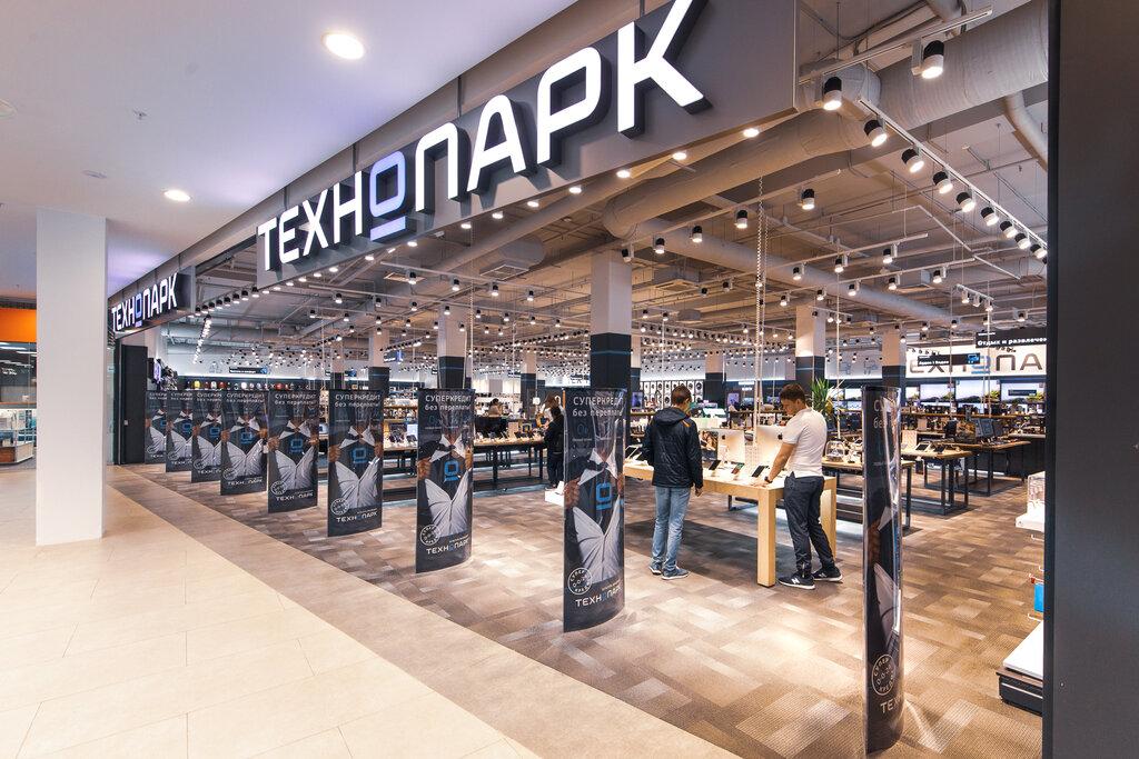 торговый центр — Бутово Молл — Москва, фото №1