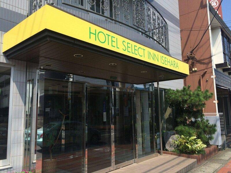 Hotel Select Inn Isehara