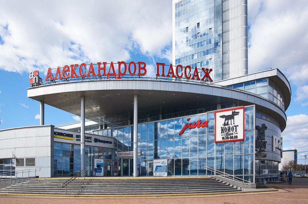 мебель для офиса — Кингстайл — Минск, фото №2