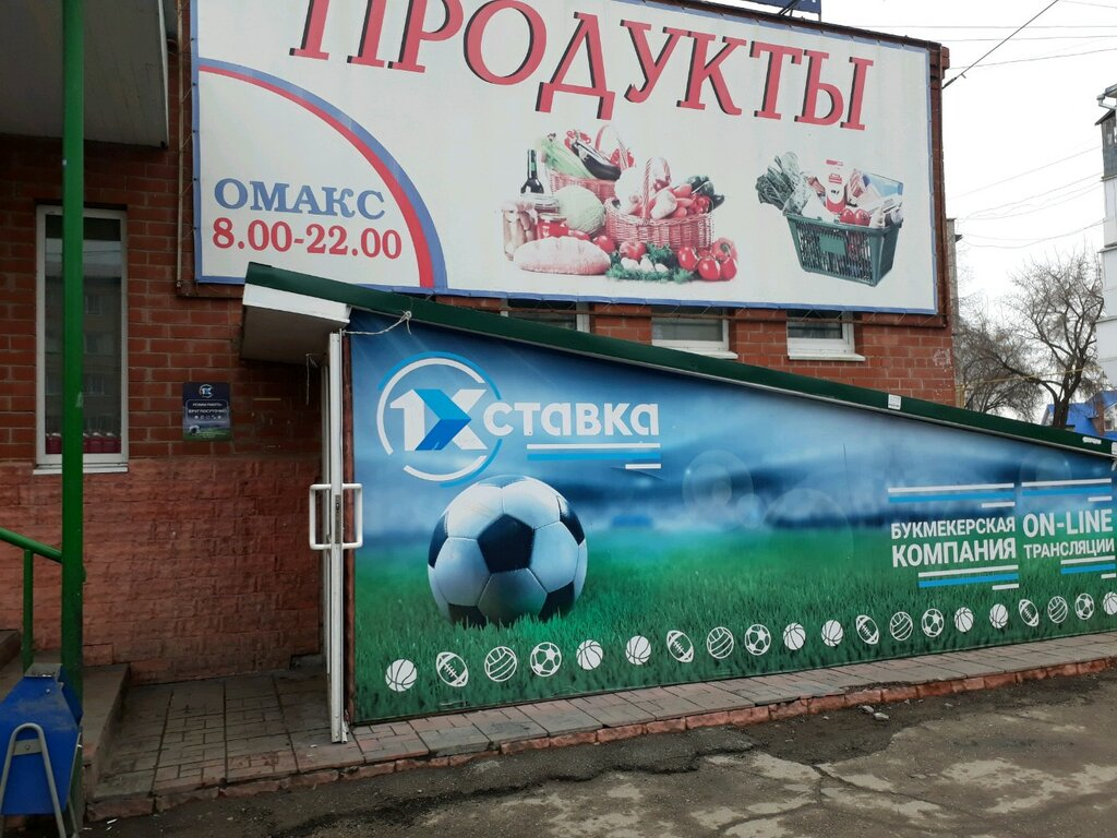 Тольятти ставки на спорт [PUNIQRANDLINE-(au-dating-names.txt) 63