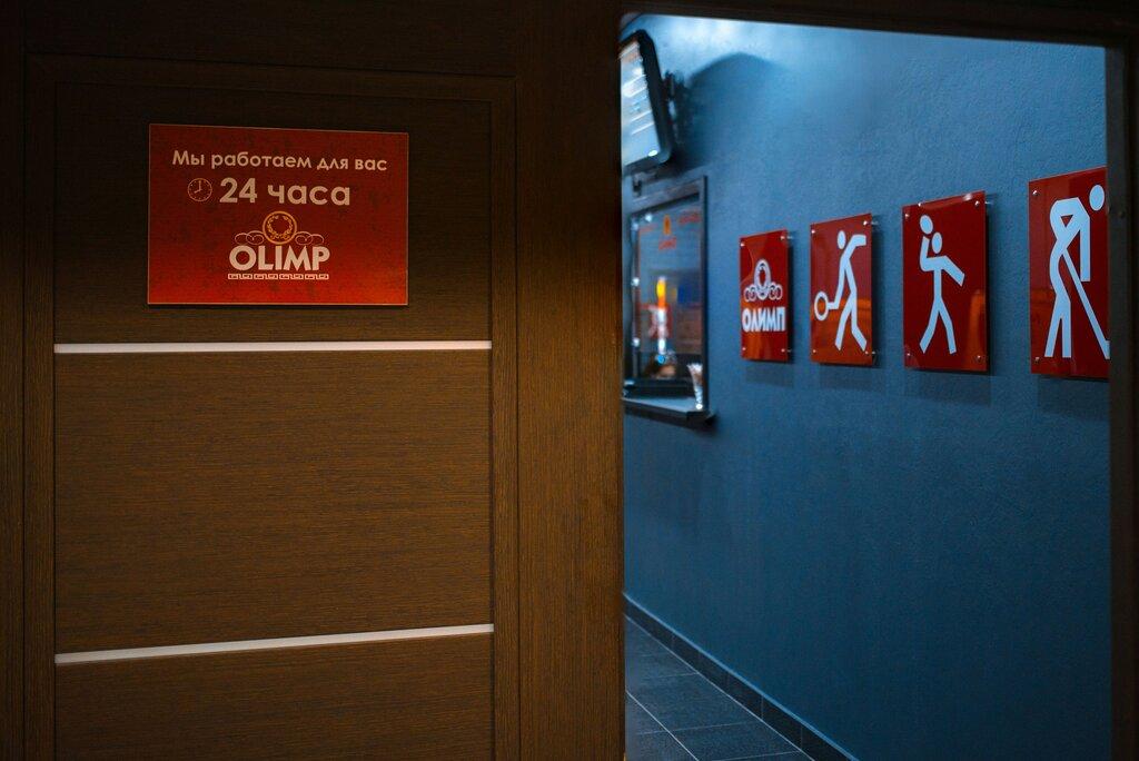 Букмекерская контора олимп в петропавловске казахстан на [PUNIQRANDLINE-(au-dating-names.txt) 41