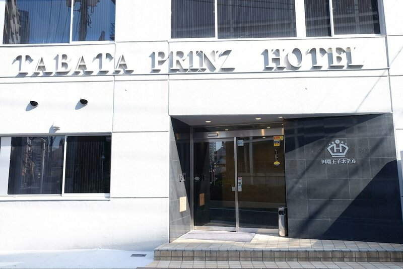 The Tabata Oji Hotel