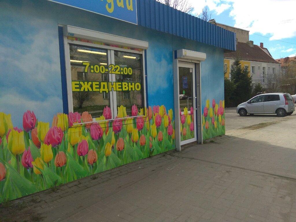 Интернет-магазин цветов в калининграде, южная