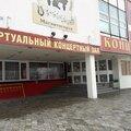 Vladimir Longley, Заказ ансамблей на мероприятия в Магнитогорском городском округе