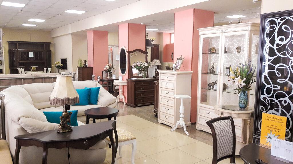 Магазин Мебели Татьяна Хабаровск