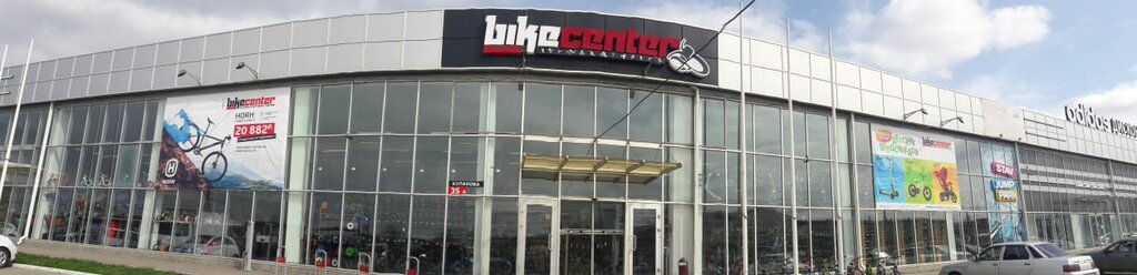 sporting goods store — Bike Center — Stavropol, photo 2