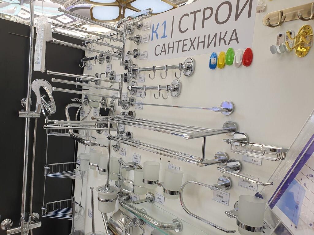 строительный магазин — Строймаркет К1-Строй — Москва, фото №10