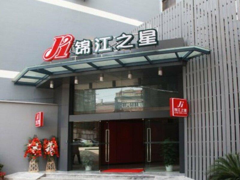 Jinjiang Inn Wuhan Jianghan Road Subway Grand Ocean Department Store